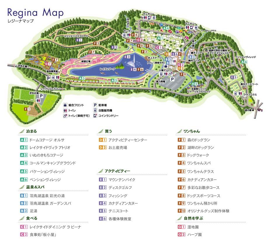 Regina_Map